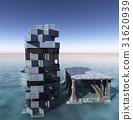 futuristic city with the modern skyscraper 3D 31620939