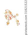 일본식 디자인으로 장식 된 콘티넨탈 클립 푸들 31621522