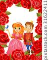 Happy Birthday, Princess and Prince, greeting card 31622411