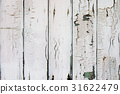 white wood texture with natural patterns 31622479