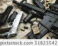 Weapons and military equipment for army. 31623542