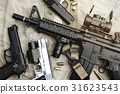 Weapons and military equipment for army. 31623543