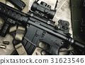 M4A1 weapons and military equipment for army 31623546