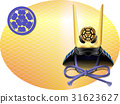 Helm of Nagayoshi Okubo's former parent 31623627