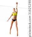 Beach volleyball player (ver with net) 31625290