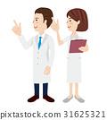 의료 팀 31625321