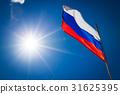 Russian flag 31625395