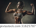 Strong sports woman 31625787