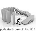 3D Businessman near a stack of columms. 31626811