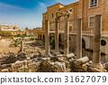 Roman Cardo Maximus ruins Beirut Lebanon 31627079