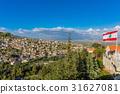 Zahle skyline cityscape  Beeka Lebanon 31627081