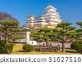 Himeji Castle of Japan 31627516