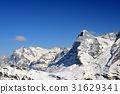 Switzerland Snow Capped Mountains of Interlaken 31629341