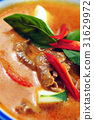Thai Food : Red Curry Beef 31629972