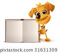 dog, book, vector 31631309