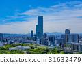 오사카 도시 풍경 31632479