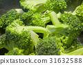 花椰菜,蔬菜,Cauliflower,カリフラワー,野菜、vegetables, 31632588
