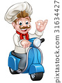 Cartoon Delivery Moped Scooter Chef 31634427