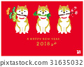 new, year's, card 31635032