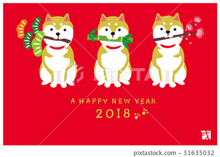 new year's card, year of the dog, Shiba 31635032