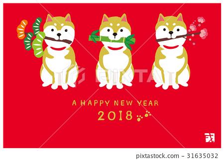 新年的卡片日期 31635032