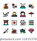 japan, line, icon 31635378