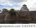 Osaka Castle, also called the white Heron castle 31635975