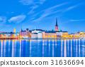 斯德哥尔摩 瑞典 城市 31636694