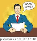 Illustration of anchorman  31637181