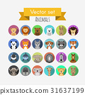 vector, flat, avatar 31637199