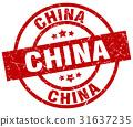 China red round grunge stamp 31637235