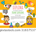 background, certificate, diploma 31637537