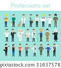 Vector set of different colorful man professions. 31637578