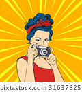 Vector illustration of pop art young woman. 31637825