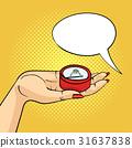 黄楊木 盒子 箱子 31637838