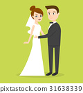 Vector characters bride and groom 31638339