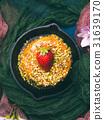 cake caramel pistachio 31639170