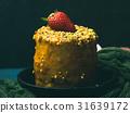 cake caramel pistachio 31639172