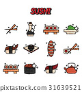 Sushi cartoon concept icons 31639521