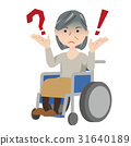 高級女性輪椅 31640189