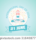 Greeting card Day of Yoga 31640877