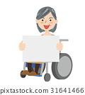高級女性輪椅 31641466