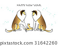 new year's card, eleventh sign of the chinese zodiac, family 31642260