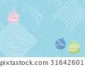 夏季贺卡 水球 矢量 31642601