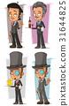 Cartoon intelligent in suit character vector set 31644825