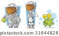 Cartoon spaceman with alien character vector set 31644828