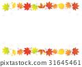 frame maple yellow 31645461