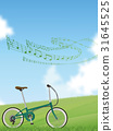 bicycle, bike, grass 31645525