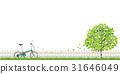 자전거 31646049