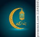 Holy Month with Arabian Lamp, Ramadan Kareem 31648085